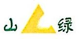 湖北山绿食品工业园有限公司 最新采购和商业信息