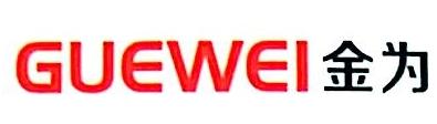 深圳市新路虎时代科技有限公司 最新采购和商业信息
