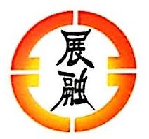 东莞市展融实业投资有限公司 最新采购和商业信息