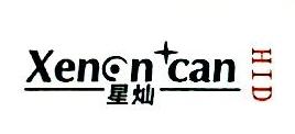 杭州星灿光电科技有限公司 最新采购和商业信息