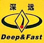 四川深远石油钻井工具股份有限公司 最新采购和商业信息