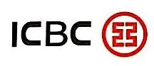 中国工商银行股份有限公司即墨支行 最新采购和商业信息