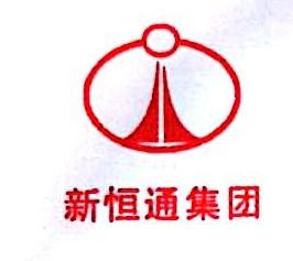 吴江飞乐恒通光纤光缆有限公司
