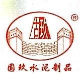 永春县桃场建材加工厂
