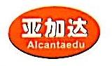 东莞市亚加达教育投资有限公司 最新采购和商业信息