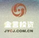 北京金言时代投资管理有限公司 最新采购和商业信息