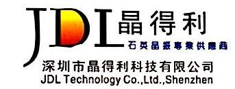 深圳市晶得利科技有限公司 最新采购和商业信息