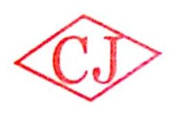 九江市长江机械刀刃具有限公司 最新采购和商业信息