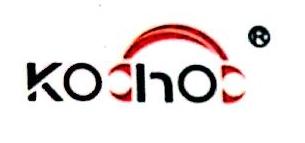 深圳市雅音特科技有限公司 最新采购和商业信息