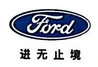 无锡福阳汽车销售服务有限公司