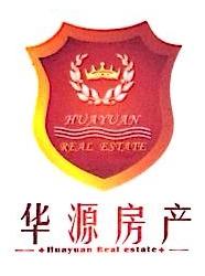 桂林市华源房地产开发有限责任公司 最新采购和商业信息