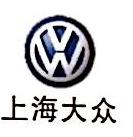 义乌市驭众汽车销售有限公司 最新采购和商业信息