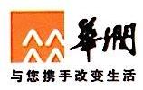 华润雪花啤酒(安徽)有限公司合肥分公司
