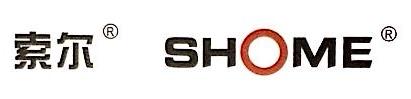 上海索尔装饰成套制品有限公司 最新采购和商业信息