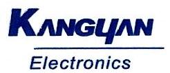 上海康言电子有限公司 最新采购和商业信息