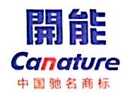 南京能泰环保科技有限公司 最新采购和商业信息
