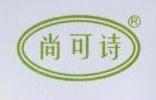 上海绿树食品销售有限公司