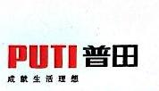 杭州昊鹏贸易有限公司 最新采购和商业信息