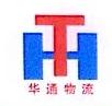 吉安华通物流中心有限公司 最新采购和商业信息