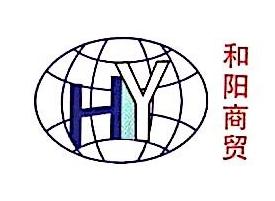 河南正欣商贸有限公司 最新采购和商业信息
