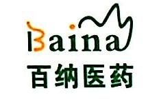 四川紫峰药业有限公司 最新采购和商业信息