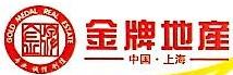 上海鑫牌房地产经纪有限公司