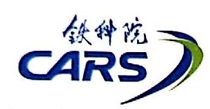 北京纵横机电技术开发公司 最新采购和商业信息