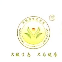 惠州市天地宝生态农业有限公司 最新采购和商业信息