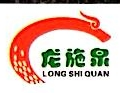 东莞市中裕米业贸易有限公司 最新采购和商业信息