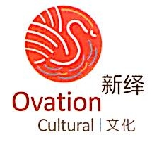 北京新绎爱特艺术发展有限公司 最新采购和商业信息