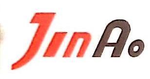 沈阳金澳化工贸易有限公司 最新采购和商业信息
