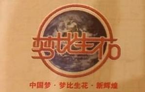 梦比生花(北京)文化发展有限公司杭州分公司 最新采购和商业信息