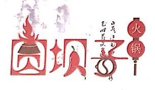 北京江湖外传餐饮有限公司 最新采购和商业信息