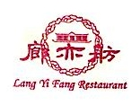 上海周金华餐饮管理有限公司 最新采购和商业信息