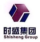 绍兴时誉针纺有限公司 最新采购和商业信息