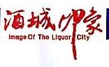 泸州市酒城印象商贸有限公司 最新采购和商业信息