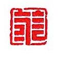 华夏人寿保险股份有限公司衡阳中心支公司 最新采购和商业信息