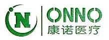 茂名市康之诺医疗设备有限公司 最新采购和商业信息