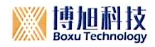 浙江博旭电子科技有限公司 最新采购和商业信息