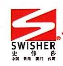 利比斯清洁灭虫服务(深圳)有限公司东莞分公司 最新采购和商业信息