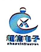 石家庄超信电子科技有限公司 最新采购和商业信息