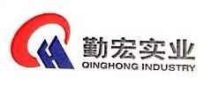 东莞勤宏机电工程有限公司 最新采购和商业信息