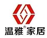 永安市永榕兴木业有限公司 最新采购和商业信息
