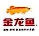 益嘉惠购(北京)科技发展有限公司 最新采购和商业信息
