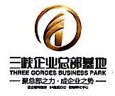 宜昌企业总部经济园投资开发有限公司