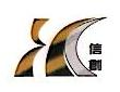 昆山宣创电子有限公司 最新采购和商业信息