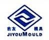 台州市黄岩吉友模具有限公司 最新采购和商业信息