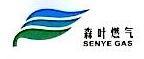 鹤山市液化石油气有限公司 最新采购和商业信息