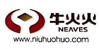 深圳市前海牛火火基金管理有限公司 最新采购和商业信息
