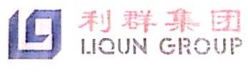 青岛市市北区利群小额贷款股份有限公司 最新采购和商业信息